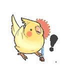 小鳥のスタンプ(個別スタンプ:07)