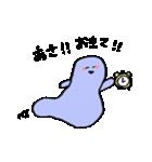 ふよふよさん(個別スタンプ:01)