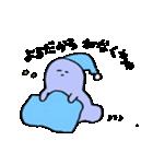 ふよふよさん(個別スタンプ:02)