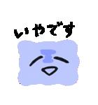 ふよふよさん(個別スタンプ:06)
