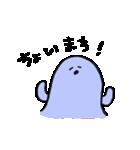 ふよふよさん(個別スタンプ:19)