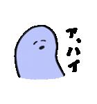 ふよふよさん(個別スタンプ:23)