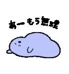 ふよふよさん(個別スタンプ:35)