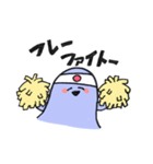 ふよふよさん(個別スタンプ:40)