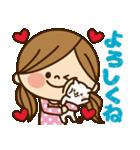 かわいい主婦の1日【ラブラブ編】(個別スタンプ:03)