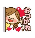 かわいい主婦の1日【ラブラブ編】(個別スタンプ:05)