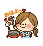 かわいい主婦の1日【ラブラブ編】(個別スタンプ:07)
