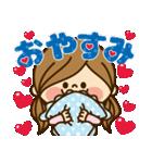 かわいい主婦の1日【ラブラブ編】(個別スタンプ:08)