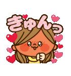 かわいい主婦の1日【ラブラブ編】(個別スタンプ:10)