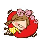 かわいい主婦の1日【ラブラブ編】(個別スタンプ:11)