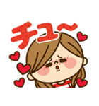 かわいい主婦の1日【ラブラブ編】(個別スタンプ:12)