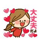 かわいい主婦の1日【ラブラブ編】(個別スタンプ:17)