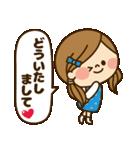 かわいい主婦の1日【ラブラブ編】(個別スタンプ:19)