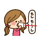 かわいい主婦の1日【ラブラブ編】(個別スタンプ:21)