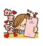 かわいい主婦の1日【ラブラブ編】(個別スタンプ:23)