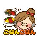 かわいい主婦の1日【ラブラブ編】(個別スタンプ:25)