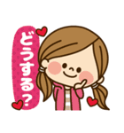 かわいい主婦の1日【ラブラブ編】(個別スタンプ:26)