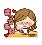 かわいい主婦の1日【ラブラブ編】(個別スタンプ:28)