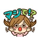 かわいい主婦の1日【ラブラブ編】(個別スタンプ:30)