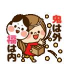 かわいい主婦の1日【ラブラブ編】(個別スタンプ:40)