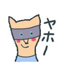 きつねのつねちゃん(個別スタンプ:01)
