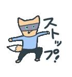 きつねのつねちゃん(個別スタンプ:02)