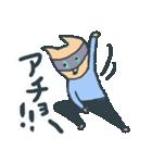 きつねのつねちゃん(個別スタンプ:03)