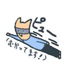 きつねのつねちゃん(個別スタンプ:04)