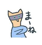 きつねのつねちゃん(個別スタンプ:05)