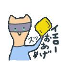 きつねのつねちゃん(個別スタンプ:06)