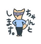 きつねのつねちゃん(個別スタンプ:07)