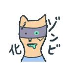 きつねのつねちゃん(個別スタンプ:10)