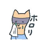 きつねのつねちゃん(個別スタンプ:11)
