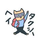 きつねのつねちゃん(個別スタンプ:14)