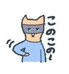 きつねのつねちゃん(個別スタンプ:15)