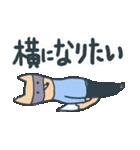 きつねのつねちゃん(個別スタンプ:19)