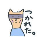 きつねのつねちゃん(個別スタンプ:20)