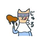 きつねのつねちゃん(個別スタンプ:21)