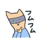 きつねのつねちゃん(個別スタンプ:22)