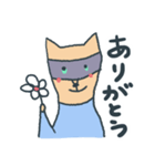 きつねのつねちゃん(個別スタンプ:23)