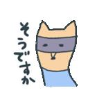 きつねのつねちゃん(個別スタンプ:26)