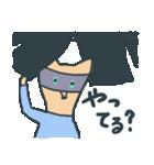きつねのつねちゃん(個別スタンプ:27)