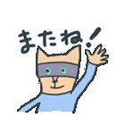 きつねのつねちゃん(個別スタンプ:28)