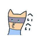 きつねのつねちゃん(個別スタンプ:31)
