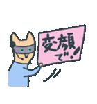 きつねのつねちゃん(個別スタンプ:33)