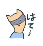 きつねのつねちゃん(個別スタンプ:34)