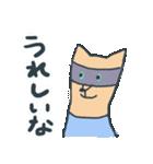 きつねのつねちゃん(個別スタンプ:35)