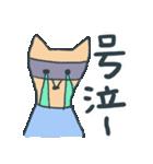 きつねのつねちゃん(個別スタンプ:36)