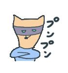 きつねのつねちゃん(個別スタンプ:37)
