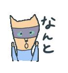 きつねのつねちゃん(個別スタンプ:39)